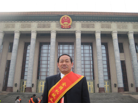 President Wang won the title of National Mechanical Industry Model Worker